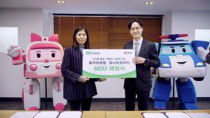 '로이비쥬얼', 실시간 3D 개발 플랫폼 제작사 '유니티'와 애니메이션 제작 MOU 체결