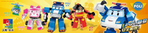 'Robocar POLI 2in1 Block' Won the Toy Awards in China