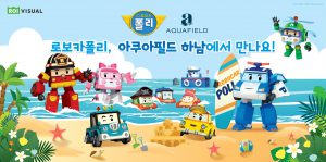 'ROBOCAR POLI', let's meet at Starfield Hanam Aquafield