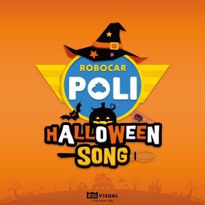 'ROBOCAR POLI Halloween song' album, worldwide sales to start on October 10!