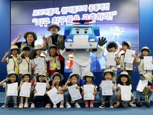 <ROBOCAR POLI, Save our friends on Earth!> Rescue activity educational experience underway with popular demand