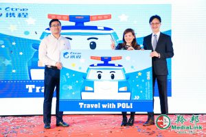 China's biggest travel agency Ctrip will present 'ROBOCAR POLI-Themed Room' all around China
