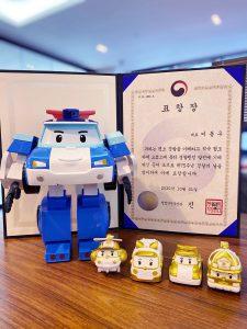 로이비쥬얼, 경찰의날 행정안전부장관 표창 수상